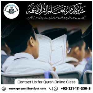 best online quran classes,